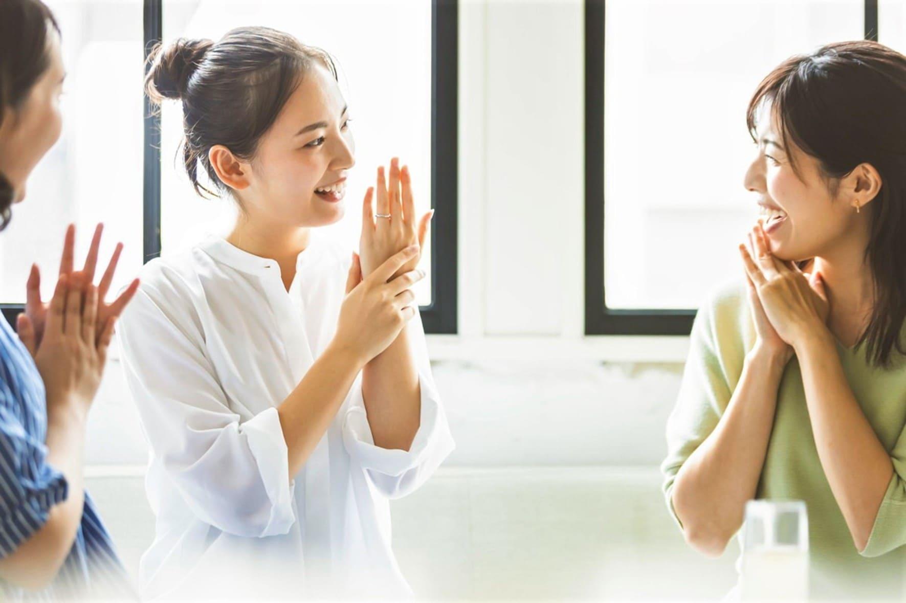 結婚報告は、いつ・誰に・どのように?スムーズに進めるポイント