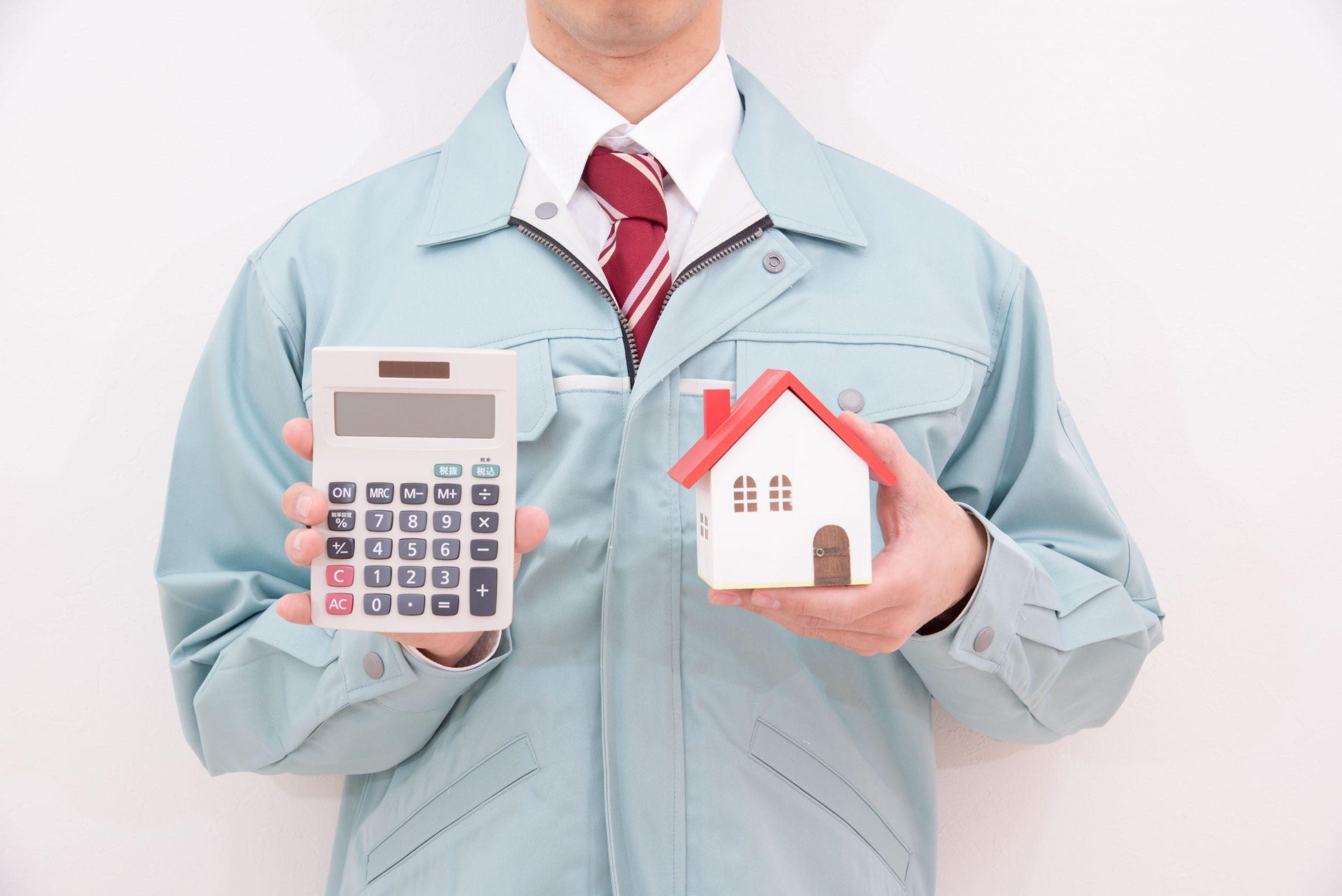 自営業者は住宅ローンを組める?審査のポイントと落ちたときの対処法